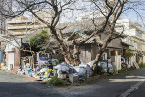空き家 ゴミ屋敷 ゴミ問題 ゴミ片付け